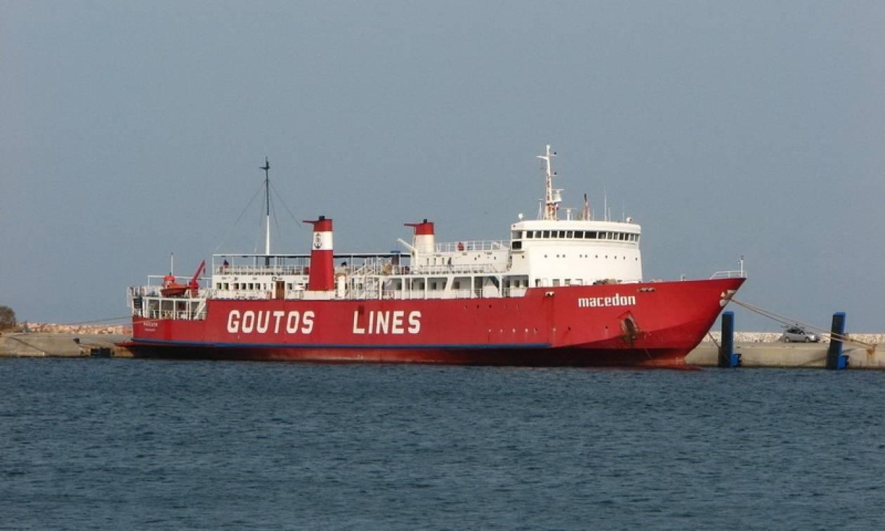Πρόσκρουση επιβατικού πλοίου στο λιμάνι του Λαυρίου