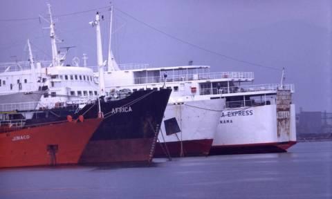 Εισροή υδάτων σε φορτηγό πλοίο στην Ελευσίνα