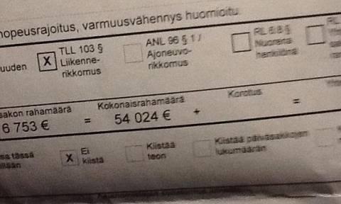 Του «έριξαν» κλήση... 54.000 ευρώ!