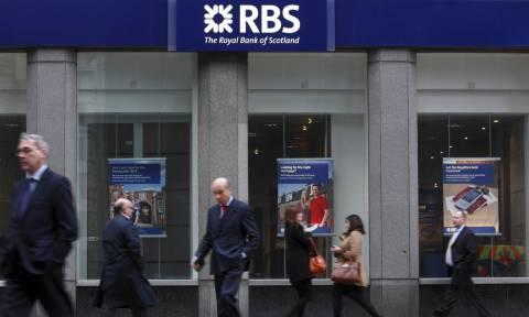 Με ρήτρα εξόδου από το ευρώ οι εργαζόμενοι στη Royal Βank of Scotland!