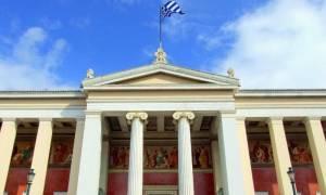 Υπουργείο Παιδείας: Δεν θα διαγραφούν αιώνιοι φοιτητές