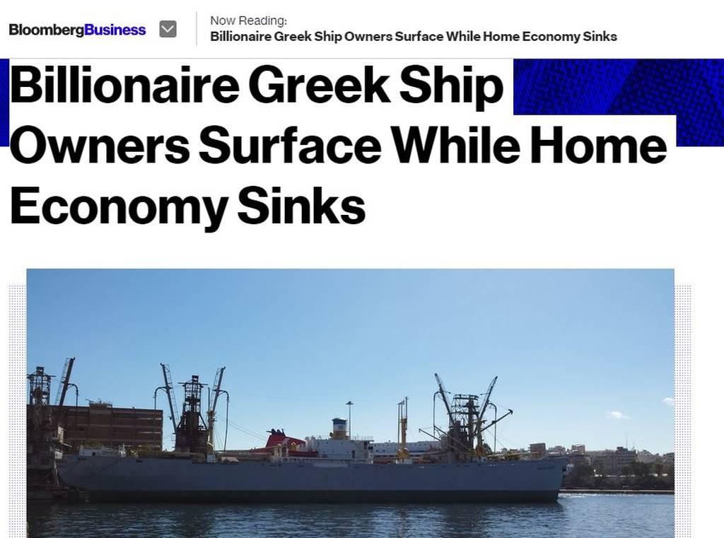 Το Bloomberg «κράζει» τους Έλληνες εφοπλιστές