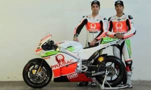 MotoGP: Αποκάλυψη για την Pramac Racing