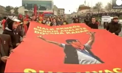 Τουρκία: Επεισόδια και συλλήψεις σε διαδήλωση (video)