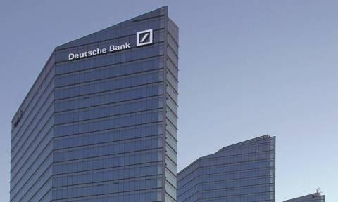 Deutsche Bank: Κόβεται λόγω ελλιπούς διαχείρισης κινδύνων