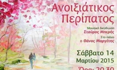Ανοιξιάτικος περίπατος της Χορωδίας του Δήμου Αθηναίων στην Τεχνόπολη