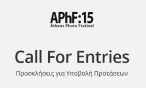Νέοι Έλληνες Φωτογράφοι 2015: Κάλεσμα Συμμετοχής
