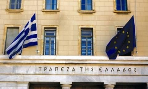 Τροπολογία για τα κεφάλαια φορέων και ταμείων στην Τράπεζα Ελλάδος