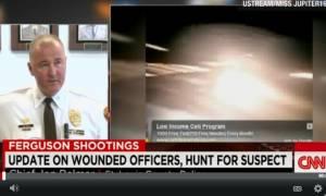 ΗΠΑ: Ανθρωποκυνηγητό για ένοπλο που τραυμάτισε 2 αστυνομικούς