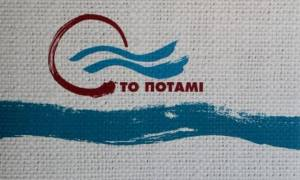 Σύγκληση της Διάσκεψης των Προέδρων της Βουλής ζητεί το Ποτάμι