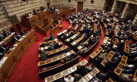 Συνεδριάζει την Παρασκευή η Διάσκεψη των Προέδρων της Βουλής