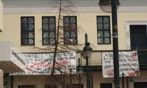 Κατάληψη της Νομικής Σχολής Αθηνών από αντιεξουσιαστές