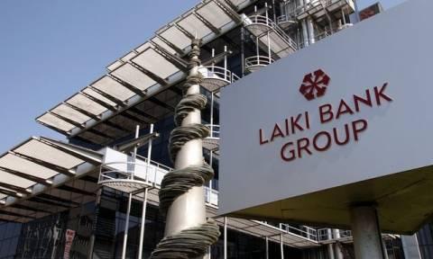 Κύπρος: Ανεξάρτητη έρευνα για την κατάρρευση της οικονομίας και της Λαϊκής Τράπεζας