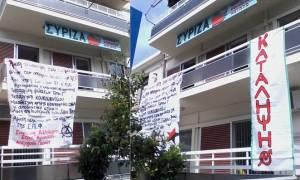 Καταλήψεις σε γραφεία του ΣΥΡΙΖΑ στην Κρήτη