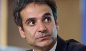 Κ. Μητσοτάκης: «Tο ζήτημα του κατοχικού δανείου έχει νομικά ερείσματα»