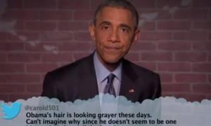 Ο Μπαράκ Ομπάμα διαβάζει κακίες που γράφουν γι' αυτόν στο Twitter (Video)