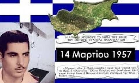 Πεθαίνοντας για την πατρίδα - 57 χρόνια από τη θυσία του Ευαγόρα Παλληκαρίδη