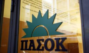 ΠΑΣΟΚ: Η κυβέρνηση μετατρέπει τη ΝΕΡΙΤ σε Ραδιοτηλεόραση ΣΥΡΙΖΑ–ΑΝΕΛ