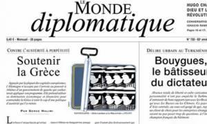 Le Monde Diplomatique: Στηρίξτε την Ελλάδα