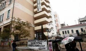 Πορεία προς τις φυλακές Κορυδαλλού από αντιεξουσιαστές