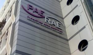 Η ΡΑΕ είναι υποχρεωμένη να διατηρεί ισοσκελισμένο το λογαριασμό των ΑΠΕ
