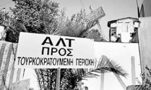 Σαν σήμερα το 1964 ειρηνευτικές δυνάμεις του ΟΗΕ αποβιβάζονται στην Κύπρο