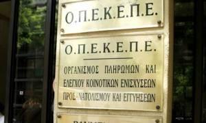 «Πόλεμος» ανακοινώσεων ΠΑΣΟΚ-Υπ. Ανασυγκρότησης για τις επιδοτήσεις ΟΠΕΚΕΠΕ