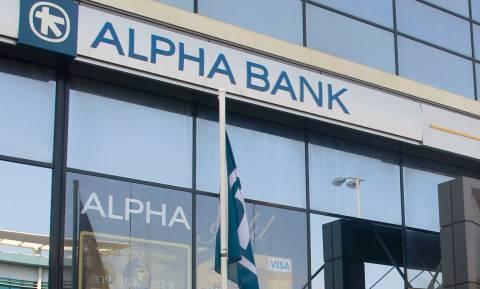 SOS για τα αποθεματικά από το προσωπικό της Alpha Bank