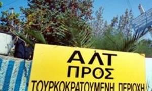 Κατεχόμενα: Αντιδράσεις για πρωτόκολλο Τουρκίας–ψευδοκράτους