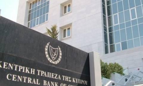 Παραίτηση Γιωρκάτζη και ΔΣ ζητούν οι κάτοχοι αξιογράφων