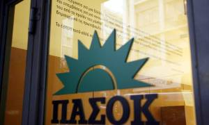 ΠΑΣΟΚ: Να σταματήσει η κυβέρνηση το κρυφτούλι με το Athens Group