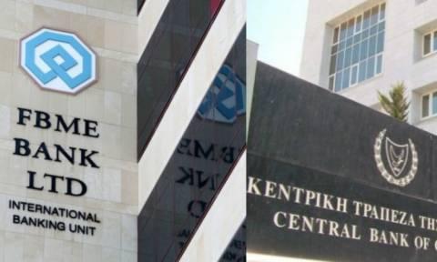 ΚΤ Κύπρου: Kίνδυνος απώλειας εκατομμυρίων;