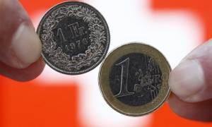 Αναζητούνται λύσεις για τα δάνεια σε ελβετικό φράγκο