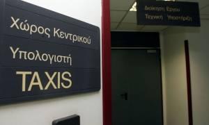 Αμφίβολο πότε θα ανοίξει το Taxisnet για τις φορολογικές δηλώσεις