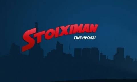 Stoiximan.gr: Μεγάλος χορηγός της ΚΟΕ