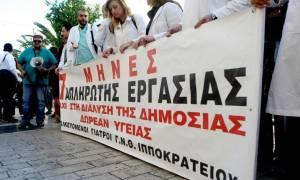 «Νίπτει τας χείρας της» η Κομισιόν για την κατάσταση της Υγείας στην Ελλάδα