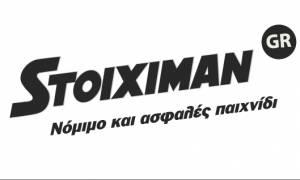 Η Stoiximan μέγας χορηγός της κολυμβητικής ομάδας και της εθνικής πόλο