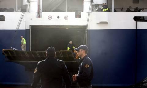 Κως: Εντοπισμός και σύλληψη παράνομα εισελθόντων αλλοδαπών
