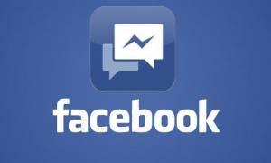 Στείλτε χρήματα μέσω του Facebook Messenger