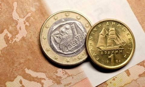 Γκάλοπ: Υπάρχει σχέδιο να μας οδηγήσουν εκτός ευρώ οι εταίροι μας;