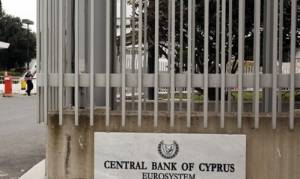 ETYK: Καλεί εργαζόμενους της ΚΤ Κύπρου σε στάση εργασίας