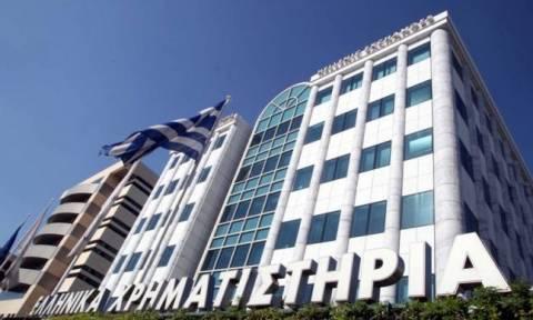 Πτώση 4,13% στο Χρηματιστήριο Αθηνών