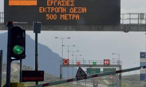 Αναθεωρεί τις συμβάσεις των οδικών αξόνων η κυβέρνηση