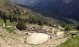 Παρουσίαση του ΟΠΣ και της διαδικτυακής πύλης του «Αρχαιολογικού Κτηματολόγιου»