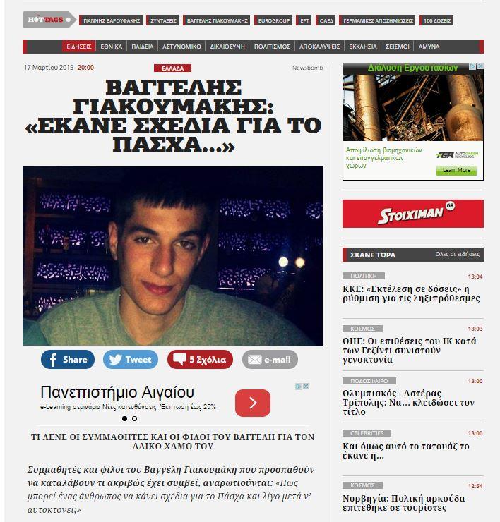 REPORTAZ NEWSBOMB 2