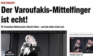 Επιμένει η Bild: Αυθεντικό το βίντεο με τη χειρονομία Βαρουφάκη