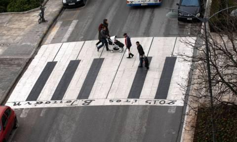 «Μουσική» διάβαση στα Τρίκαλα (photos)