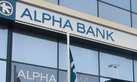 Alpha Bank: Αύξηση της λειτουργικής κερδοφορίας το 2014