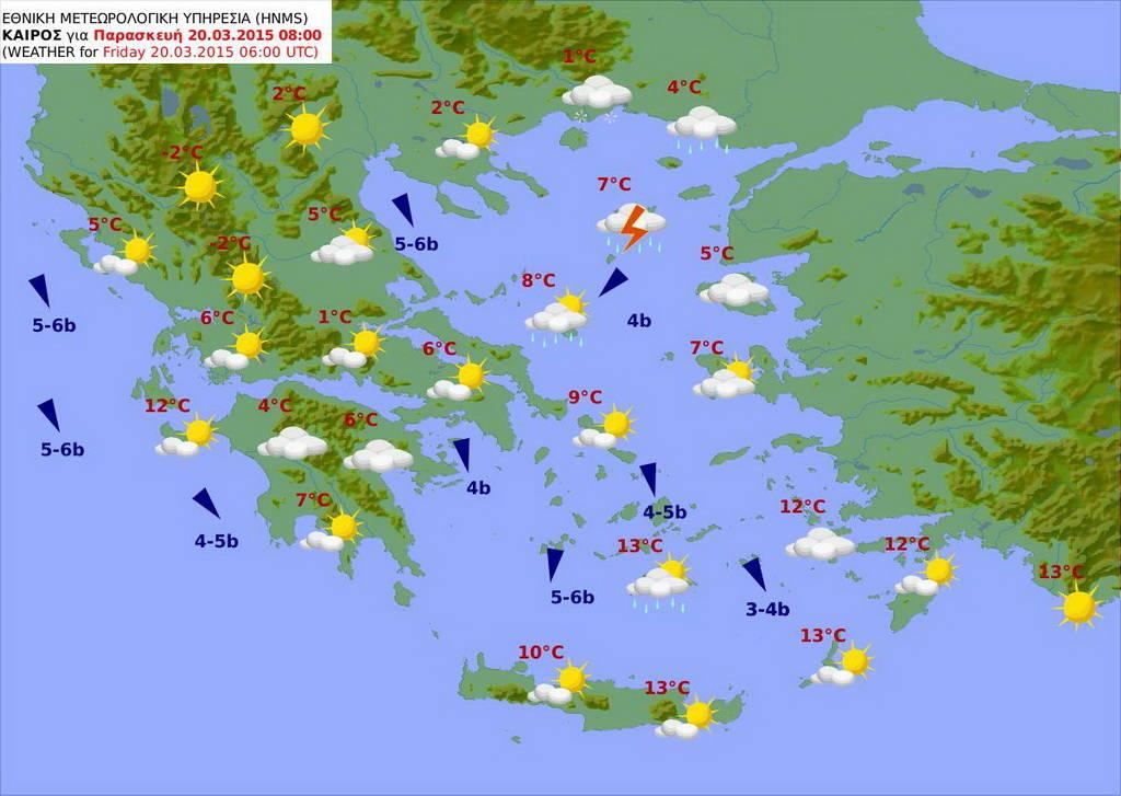 Καιρός: Μερική έκλειψη ηλίου με συννεφιά, τοπικές βροχές και πτώση της θερμοκρασίας