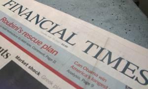 F.T.: Η συνεχιζόμενη αβεβαιότητα θα μπορούσε να οδηγήσει σε bank run
